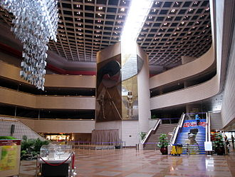 Hong Kong Cultural Centre - Interior of the Hong Kong Cultural Centre