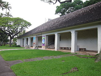 Porch - Honolulu Museum of Art - entrance veranda