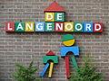Hoogland - Reliëf op de wand van Basisschool De Langenoord.jpg