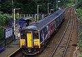 Hornbeam Park railway station MMB 09 150211.jpg