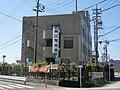 Hosoe Police Station.JPG
