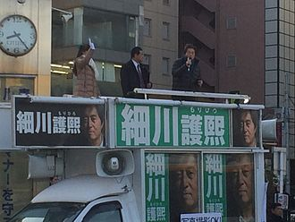 2014 Tokyo gubernatorial election - Morihiro Hosokawa campaigning from a speaker truck at Takadanobaba Station, February 7