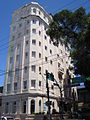 Hotel Central - Recife, Pernambuco, Brasil.jpg
