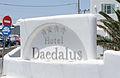 Hotel Daedalus - Fira - Santorini - Greece - 01.jpg