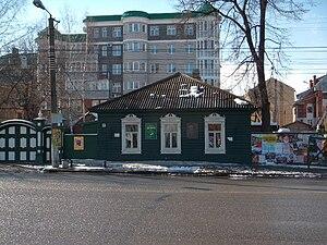 Mikhail Saltykov-Shchedrin - Saltykov's house in Vyatka (now a museum in Kirov)