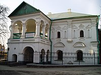 House of Peter Kyiv 01.jpg
