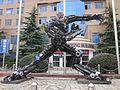 Hunan International Economics University8.jpg