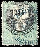Hungary 1876 document revenue 75kr.jpg