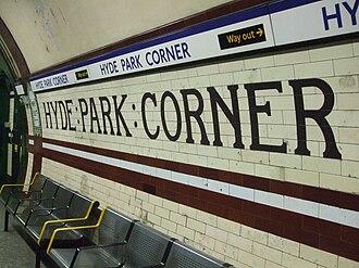Hyde Park Corner tube station - Image: Hyde Park Corner stn tiling