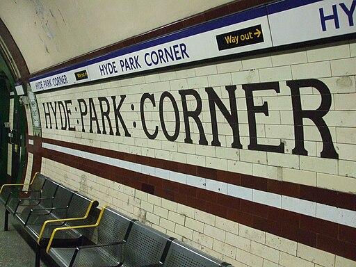 Hyde Park Corner stn tiling