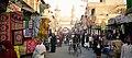 Hyderabad bazaar (6111054896).jpg