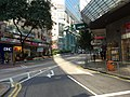 Hysan Avenue 2013.jpg