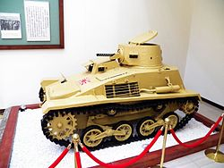 IJA TK Tankette Display at Armor School History Museum 20130302b.JPG