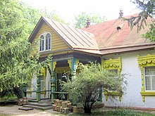 Vernacular architecture - Wikipedia