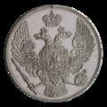 INC-с325-a Двенадцать рублей 1839 г. (аверс).png