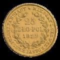 INC-190-r Двадцать пять злотых 1829 г. (реверс).png