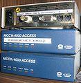 ISDN-Lan-Router 1997.jpg