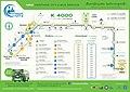 ITECC-Bus-line-leaflet-from Jan1818.jpg