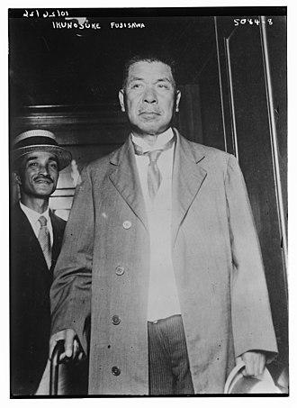 Fujisawa Ikunosuke - Fujisawa circa 1920