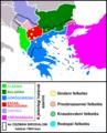 Ilinden-Preobrazhenie-Krastovden-Rhodope Uprising-hu.png