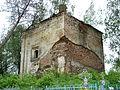 Ilyinskaya church.JPG