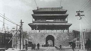 Xizhimen - The old Xizhimen gate