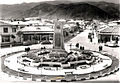 Imam Khomeini Square, Ramsar.jpg