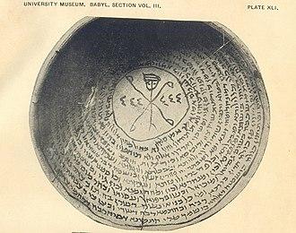 Jewish Babylonian Aramaic - Incantation bowl in Jewish Babylonian Aramaic