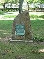 Indiana Seminary marker in Hanover.jpg
