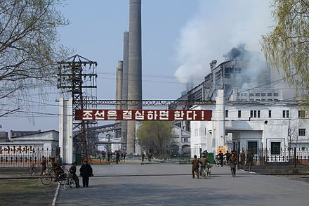 An industrial plant in Hamhung Industry Hamhung, North Korea.jpg