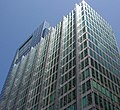 Inland Steel Building 2007 05 21.jpg