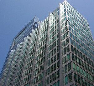 Inland Steel Building - Image: Inland Steel Building 2007 05 21
