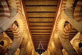 Inside the Great Mosque of Córdoba.jpg