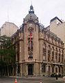 Intendencia de Santiago 1.jpg