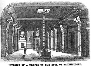 Tiruchirapalli Rock Fort - Image: Interior of a Temple on the Rock of Trichinopoly (IV, 1847, Vignette) Copy