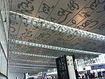 International terminal, Netaji Subhash Chandra Bose International Airport 03.jpg