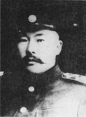 Ishaq Beg Munonov - Ishaq Beg Munonov