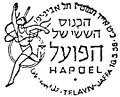 Israel Commemorative Cancel 1956 6th Hapoel Convention.jpg