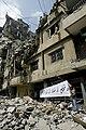 Israeli air and artillery attacks, Beirut (211543).jpg
