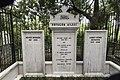 Istanbul - Grave of the Ertegün family.jpg