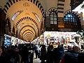 Istanbul Basar Yeni Camii Nov 2018 h.jpg
