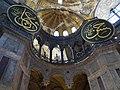 Istanbul PB086128raw (4116291295).jpg