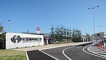 Iwakuni kintaikyo Airport.JPG