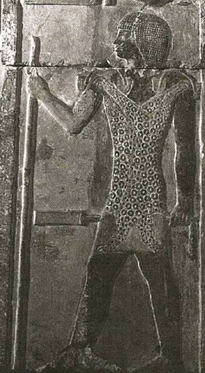 Iynefer I - An offering niche of Iynefer from Dahshur, now in Egyptian Museum