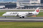 J-Air, CRJ-200, JA207J (21740427989).jpg