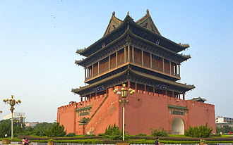 Linfen - Drum Tower of Linfen