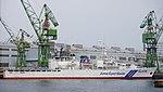 JCG Echigo(PLH-08) right rear view at KHI Kobe Shipyard November 4, 2013 03.jpg