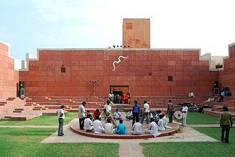 Jawahar Kala Kendra - Image: JKK 08