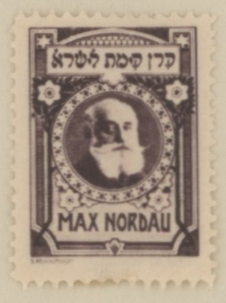 Max Nordau - Nordau stamp issued by Jewish National Fund, 1916