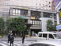 JR渋谷駅・新南口 - panoramio.jpg
